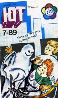 http://jt-arxiv.narod.ru/img/ut89_07.jpg